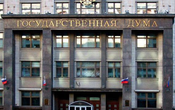 Госдума приняла в I чтении законопроект о единых требованиях к программам энергосбережения