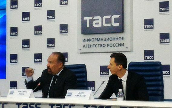 Минстрой РФ разработает рекомендации для расчета тарифов на жилищные услуги