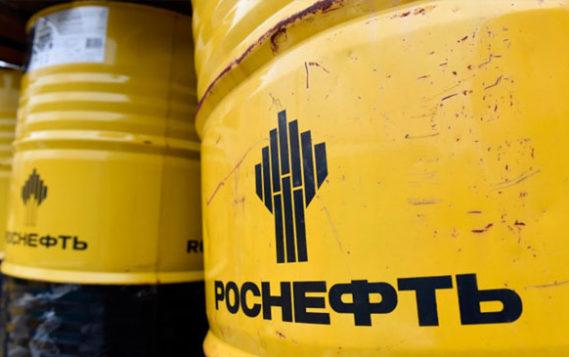 «Роснефть» определила, какой она будет в 2022 году
