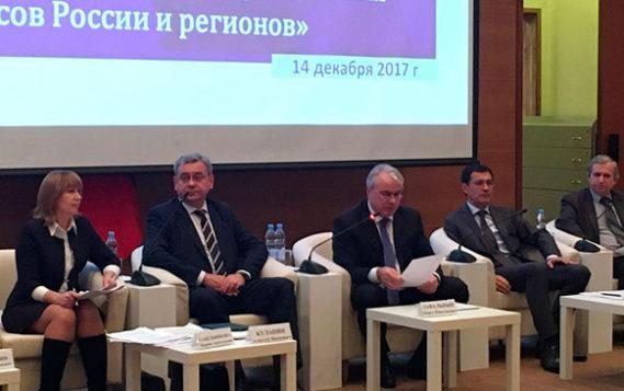 Формирование топливно-энергетических балансов России и регионов обсудили в Государственной Думе РФ