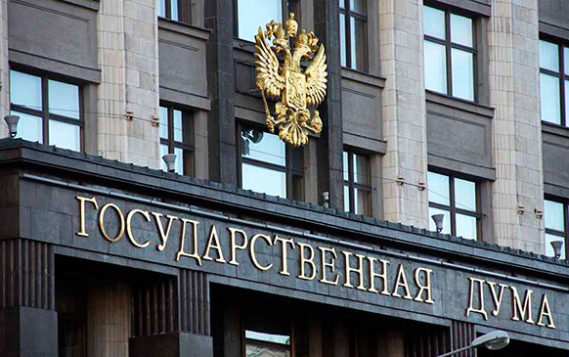 Госдума приняла закон об обязательном лицензировании энергосбытовых компаний