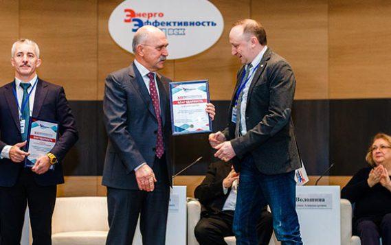 XIII Международный конгресс «Энергоэффективность. XXI век. Инженерные методы снижения энергопотребления зданий»
