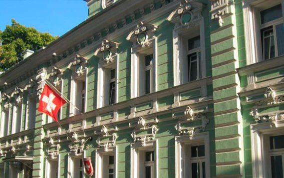 Всероссийский молодежный конгресс «Россия. Экология. Энергосбережение» выходит на международный уровень