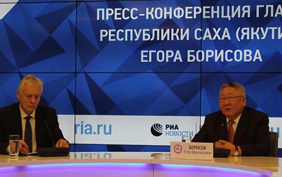 Пресс-конференция Егора Борисова: «Якутия готова к будущему!»