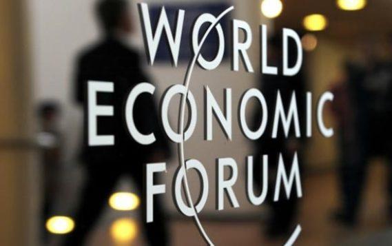 Новак выступит на Всемирном экономическом форуме в Давосе
