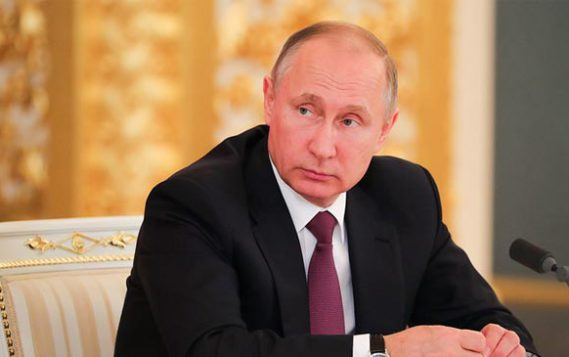 Путин: РФ работает над созданием единой цифровой платформы в рамках ЕАЭС