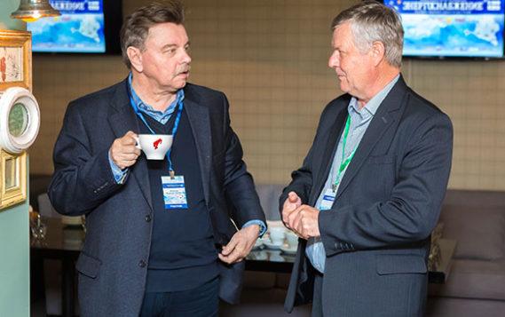 Дан старт Второй Всероссийской Конференции «Энергоснабжение»
