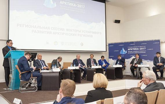Международная конференция «Арктика-2018» пройдет в феврале в ТПП РФ