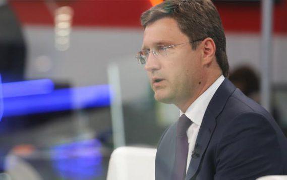 Новак: Украина в феврале может начать активно действовать в переговорах с Россией по газу