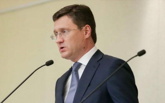 Новак рассказал о переговорах о проекте регазификационного терминала в Саудовской Аравии