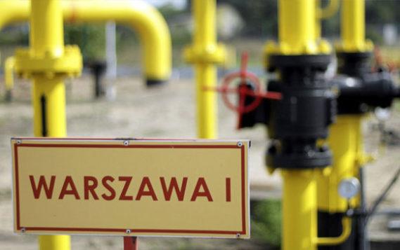 Польша хочет полностью отказаться от российского газа впервые с 1944 года
