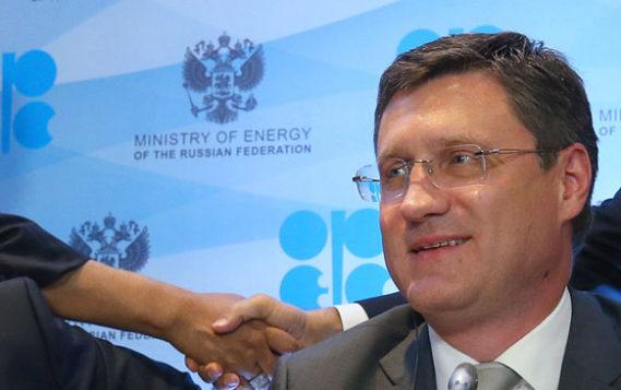 Новак: эффект от сделки ОПЕК+ для бюджета РФ и нефтяных компаний составил 2,5 трлн рублей