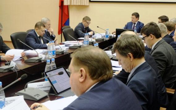 Александр Новак провел заседание рабочей группы по вопросам развития Арктики