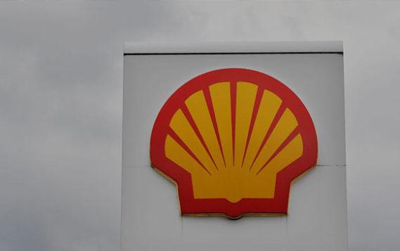 Shell инвестировала в сервис доступа к чистой энергии по подписке