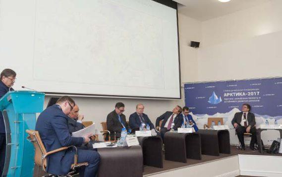 Конференция «Арктика: шельфовые проекты и устойчивое развитие регионов» начнет работу уже завтра!