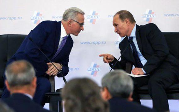 Путин планирует посетить съезд РСПП 9 февраля