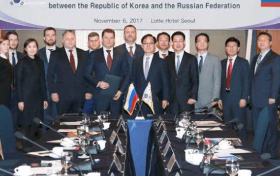 Россия и Южная Корея обсуждают совместные проекты в возобновляемой энергетике