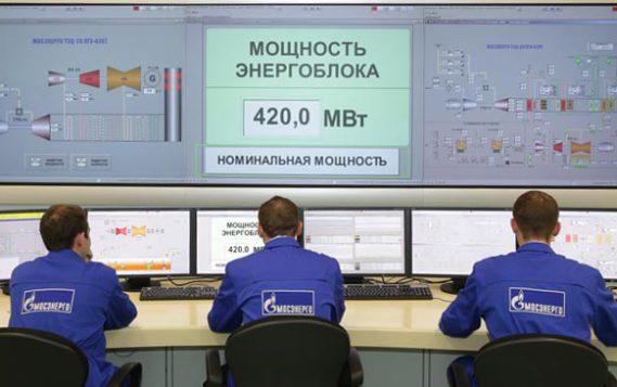 Инструмент инвестиций. Минэнерго подготовило программу модернизации ТЭС