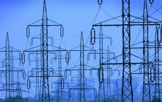 20я специализированная выставка «Энергетика.Энергоэффективность»