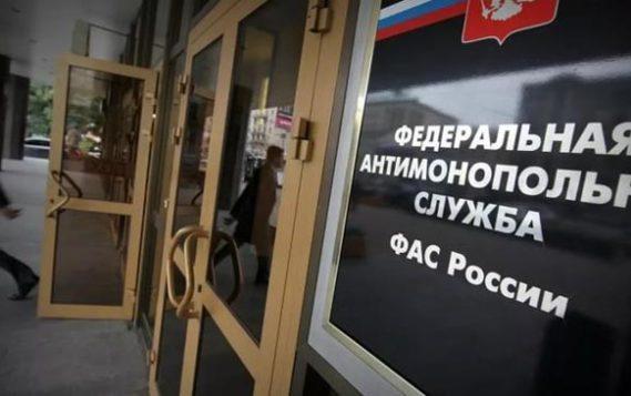 ФАС РФ усовершенствовала порядок подключения к газораспределительным сетям