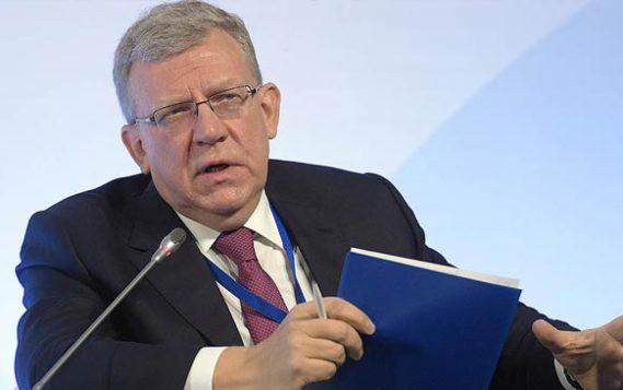 ЦСР представил свою программу приватизации и сокращения госдоли в экономике