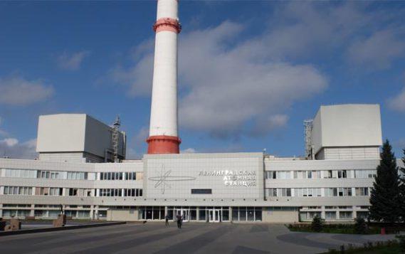 На Ленинградской АЭС-2 заработал реактор первого энергоблока