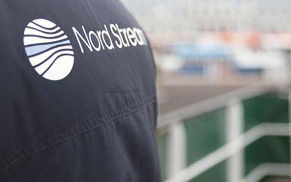 Nord Stream 2 потребует компенсации при изменении законодательства ЕС