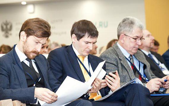 Завершается приём заявок на III Международную конференцию «Арктика: шельфовые проекты и устойчивое развитие регионов»