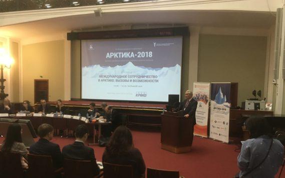 В Москве открылась III Международная конференция «Арктика: шельфовые проекты и устойчивое развитие регионов» («Арктика-2018»)