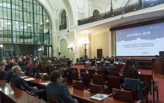 III Международная конференция «Арктика: шельфовые проекты и устойчивое развитие регионов» продолжает свою работу
