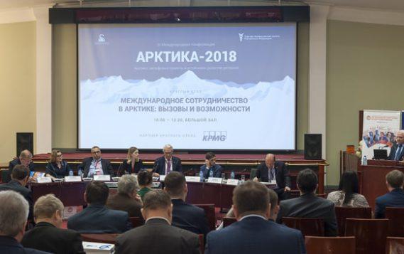 Завершила работу Конференция Арктика-2018