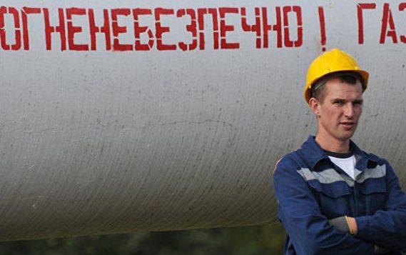 Украина начала арест имущества «Газпрома»