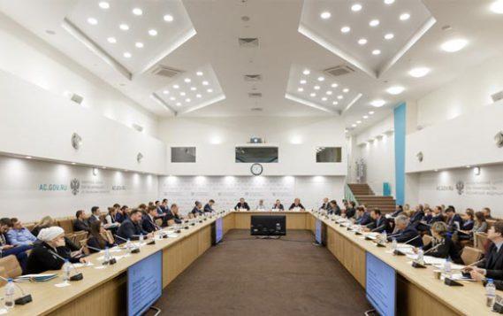 Эксперты обсудили эффективные инструменты привлечения инвестиций в регионы