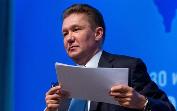 Глава «Газпрома» назвал срок разрыва всех контрактов с Украиной