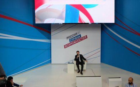 Александр Новак принял участие в работе форума «Россия — страна возможностей»