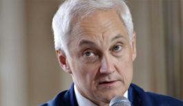 Белоусов: развитие энерго- и транспортной инфраструктуры в РФ должно быть скоординировано