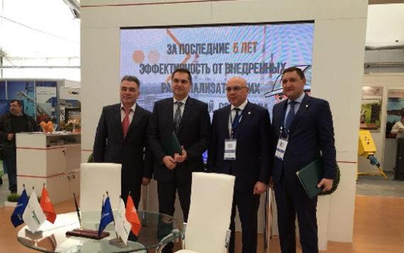 В Республике Татарстан представлена технология интеллектуальных тепловых сетей