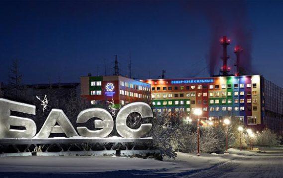 «Росэнергоатом» остановил первый энергоблок Билибинской АЭС на Чукотке