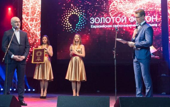 Стали известны даты торжественной церемонии награждения Премии «Золотой Фотон»-2018