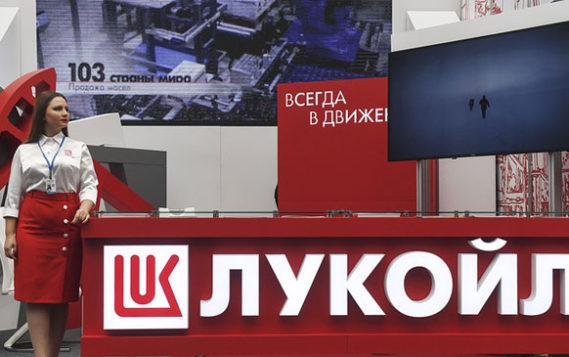 «Лукойл» обогнал «Газпром» и «Роснефть» по капитализации
