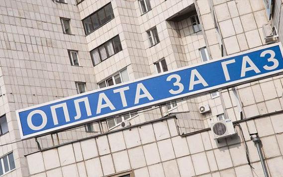 «Газпром» оспорил решение арбитража по украинскому транзиту