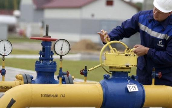 «Газпром» объявил о начале расторжения контрактов с «Нафтогазом»