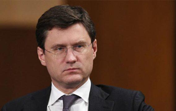Новак готов обсудить поставки газа на Украину с замглавы Еврокомиссии