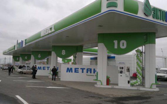 Метановых АЗС в России станет больше на 20 процентов
