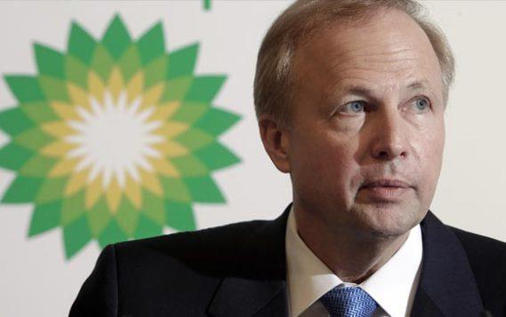Глава BP считает цену нефти в $50-65 за баррель наиболее вероятной на ближайшие годы