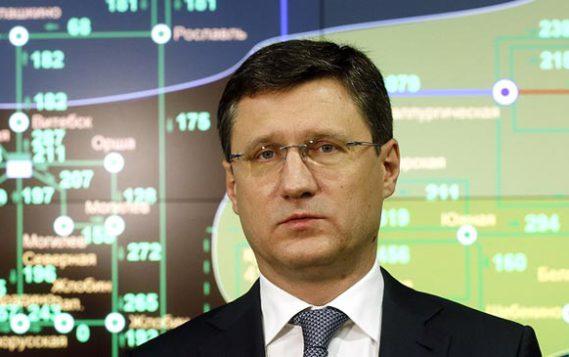 Новак: трехсторонних переговоров России с Украиной и ЕС по газу не будет