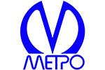 ГУП Петербургский метрополитен