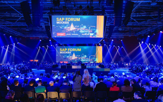 SAP Forum Moscow 2018