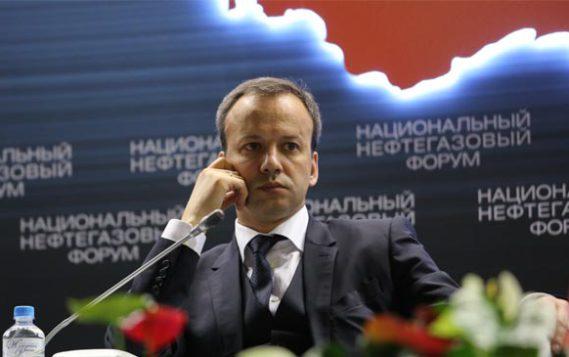 Дворкович: энергоэффективность к 2025 году должна повыситься как минимум на 12%