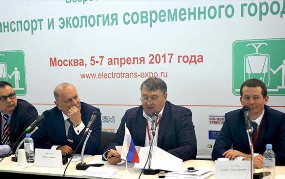 Международная академия транспорта на «Электротранс 2018»